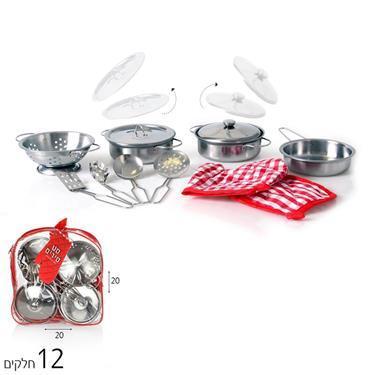 כלי מטבח / נקיון/יופי ואופנה סט כלים נירוסטה 10 חלקים בתיק PVC - Mom & Me