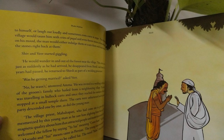 Book review-Amma, Take me to Shirdi #bookreview #Indianmythology #storybooks #booksforkids #kidsstorybooks #shirdi #saibaba #religious