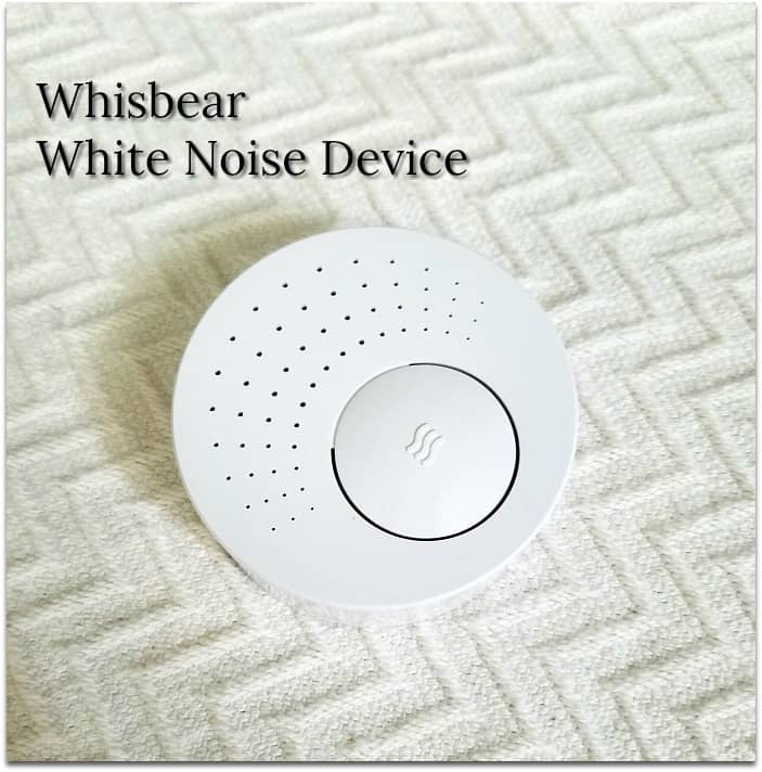 whisbear white noise device for babies