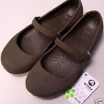 I love my Crocs sandals