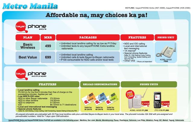 I want a wireless landline phone