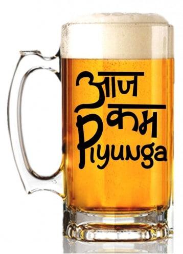Customized Beer Tankard-Boyfriend personalised gifts