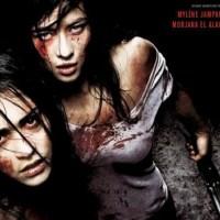 『マーターズ』(2008) - Martyrs -