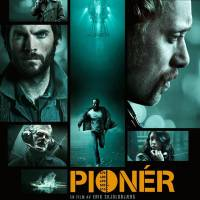 『パイオニア』(2013) - Pioneer -