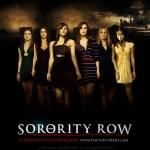 『スプラッター・ナイト 新・血塗られた女子寮』(2009) - Sorority Row –