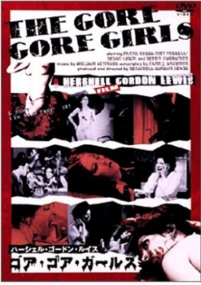 Gore Gore Girls_01