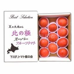 Japanese Kita no Kyoku Tomato Gift Box