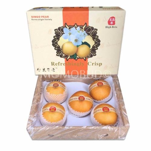 Korean Singo Pear Box