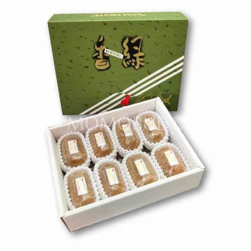 Japanese Koryoku (Green Kiwi) Gift Box
