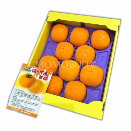 Batten Amagaki Persimmon Gift Box 3kg