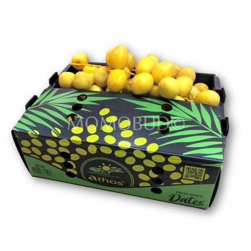 Barhi Dates 2kg box