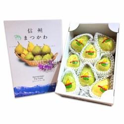 Nagano Le Lectier Pear Gift Box 4kg
