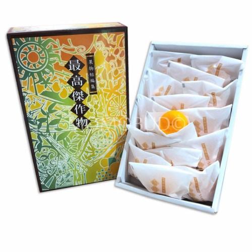 Saiko Kessaku Mono Mikan Gift Box