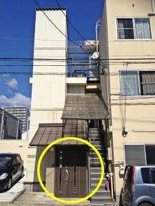 名古屋相談室3