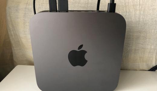 mac mini 2020と一緒に使いたい格安アイテム  手軽にMac mini周りをアップデート!