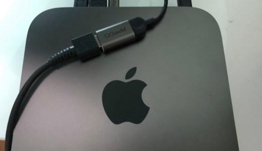 使って分かったMac mini 2020の選び方と基準!