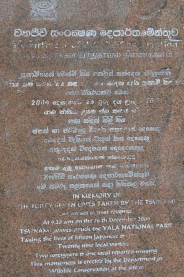 2004年スマトラ島沖地震による津波で亡くなった方たちのモニュメント(拡大)
