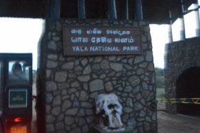 ヤーラ国立公園の入り口