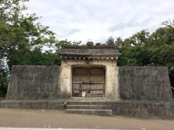 沖縄県那覇市のパワースポット世界遺産首里城,園比屋武御嶽石門