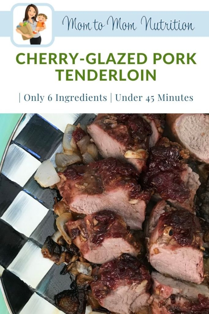 Cherry-Glazed Pork Tenderloin can be roasted or grilled to perfection for a simple or elegant-looking weeknight meal.
