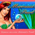 Играем на слоте Mermaid,s Pearl