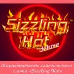 Характерность классического слота «Sizzling Hot»