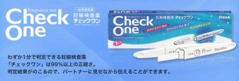 checkone