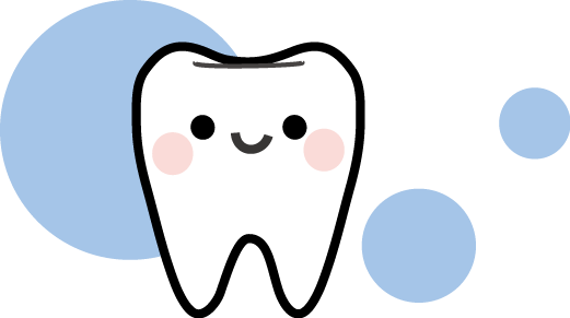 下の歯が生えた後のオーラルケアは?