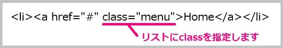 classの記述例