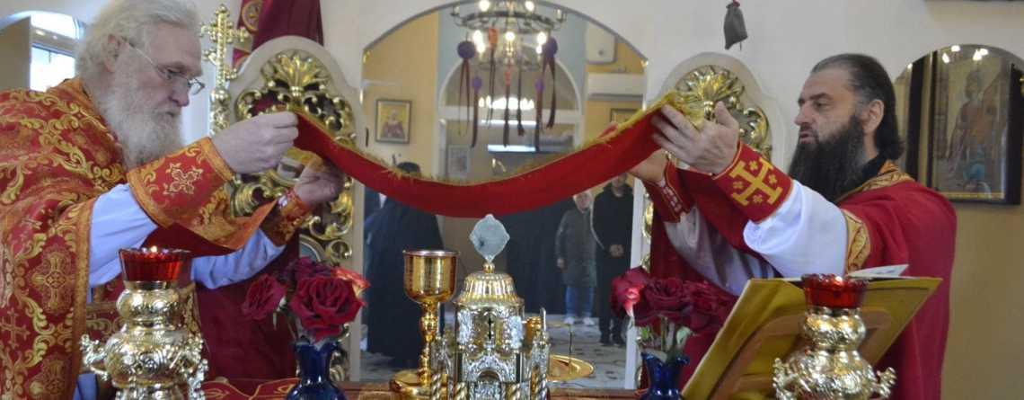 В день памяти св. мучениц Веры, Надежды, Любови и Софии