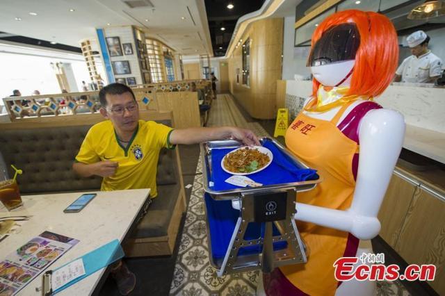 robot restaurant japon