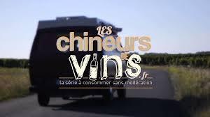 série les chineurs de vins