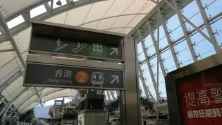 Gare_DISNEY-HK-IMG_20191123_123530