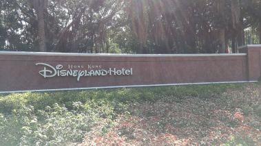 HK-DisneylandHotel-IMG_20191117_040959