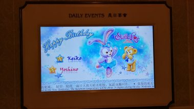 HK-DisneylandHotel-IMG_20191119_223942