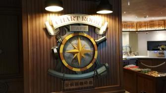 HK-Explorer-lodge-IMG_20191126_112243