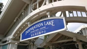 Inspiration_Lake_DISNEY-HK-IMG_20191126_131750