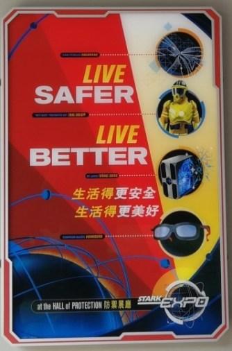 MainStreet_Affiches_DISNEY-HK-IMG_20191118_114345-2