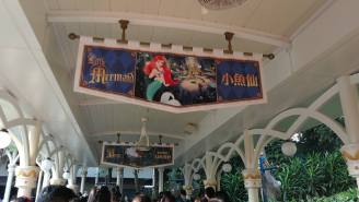 Mickey_and_the_Wondrous_Book_DISNEY-HK-IMG_20191120_162036
