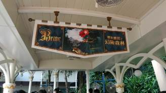 Mickey_and_the_Wondrous_Book_DISNEY-HK-IMG_20191120_162045