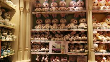 produits-Duffy-and-friends-IMG_20191120_200324
