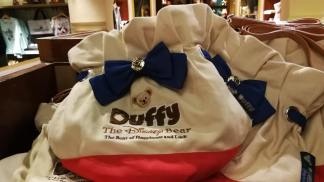 produits-Duffy-and-friends-IMG_20191120_201231