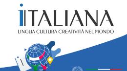 Lancio del Portale ITALIANA del Ministero degli Affari Esteri per la Diffusione di Contenuti Culturali