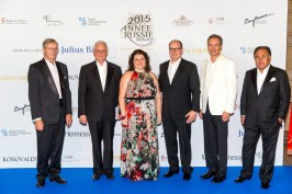HSH Prince Albert II surrounded by Pierre Bordry, HE Alexandre Orlov, Ekaterina Semenikhina, Robert Calcagno and Pieter Bogaardt @MOM