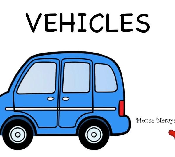 Vehicles & Community Helpers