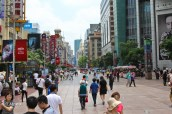 Shanghai Street (Nanjing Lu)