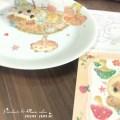 【レポ】ポーセラーツのレッスン頑張っています!!!