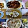 4 thành phố lý tưởng lý tưởng cho bạn đi du lịch và thưởng thức ẩm thực