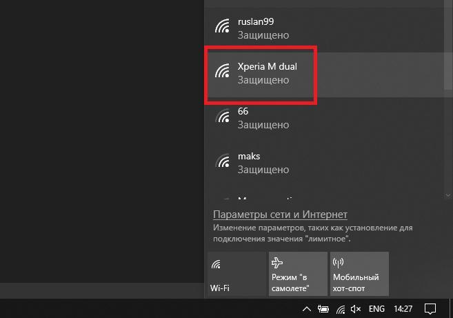 Подключение ПКк WiFi через точку доступа на смартфоне