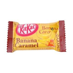Mini Kit Kat banane caramel
